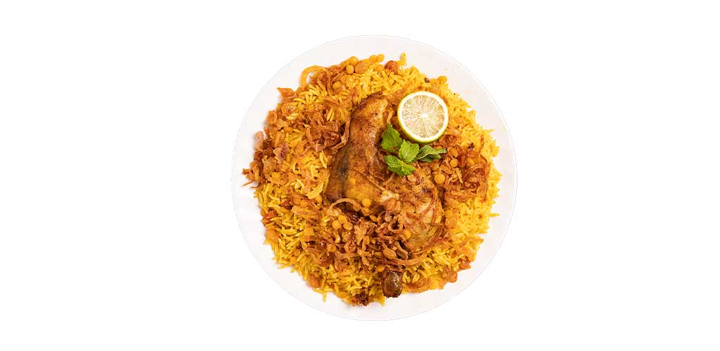 Bkhari Chicken